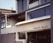 1990 奈良 植畑ビル/店舗+住宅