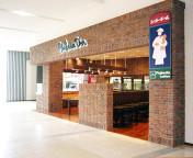 2010 シャトードール・イオンモール大和郡山店/ベーカリー&カフェ