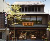 1993 三樂洞ビル/店舗+住宅